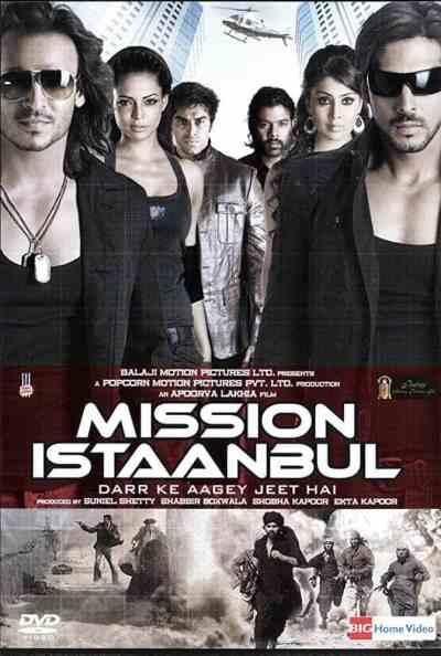 मिशन इस्तानबुल movie poster