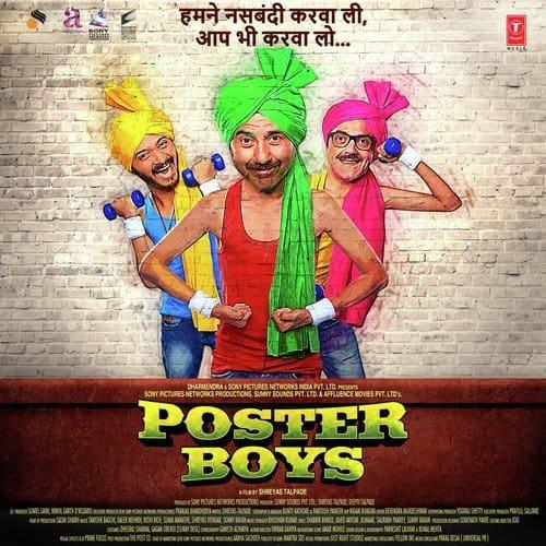 Kudiya Shehar Diyan album artwork