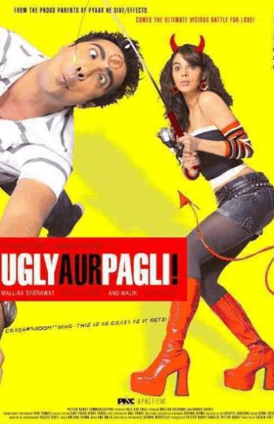 अगली और पगली movie poster