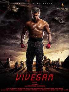 Vivegam Poster