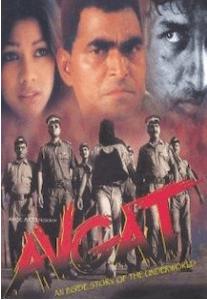 Avgat movie poster