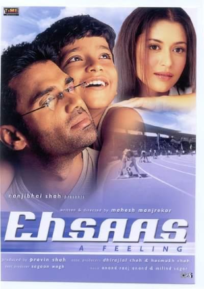 एहसास movie poster