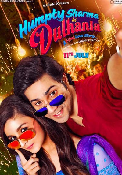 Humpty Sharma Ki Dulhania movie poster