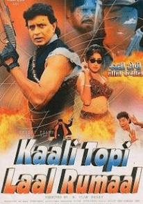 Kaali Topi Laal Rumaal Poster