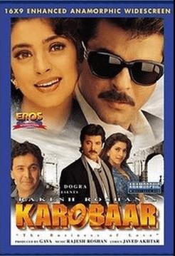 Karobaar movie poster