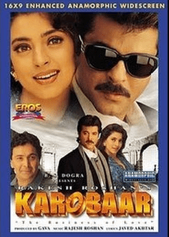 Karobaar movie poster