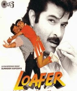 Loafer Poster