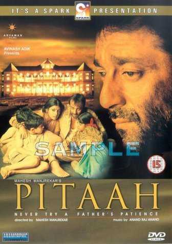 Pitaah movie poster