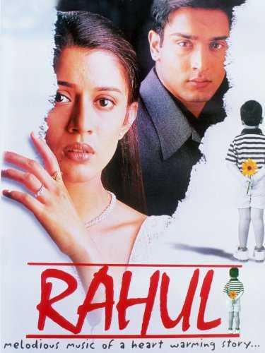 Rahul movie poster