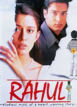 Rahul movie poster