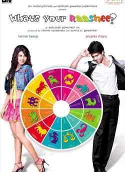व्हट्स योर राशि movie poster