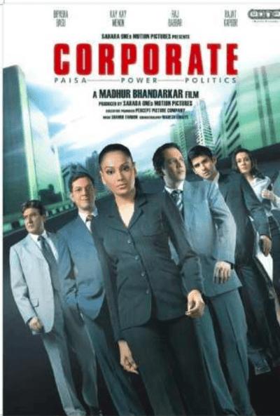 कॉर्पोरेट movie poster