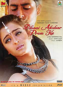 Dhaai Akshar Prem Ke movie poster