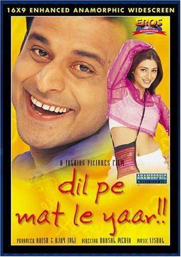 Dil Pe Mat Le Yaar movie poster