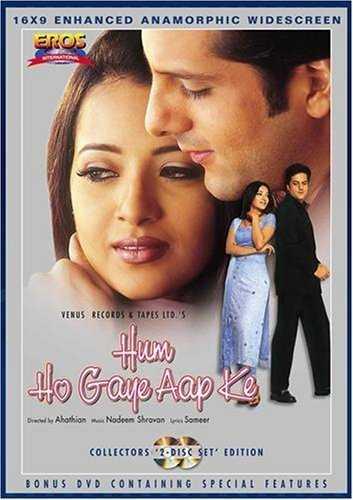 Hum Ho Gaye Aapke movie poster