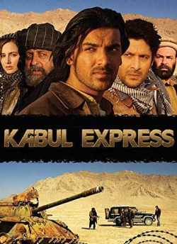 Kabul Express movie poster