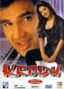 Krodh movie poster