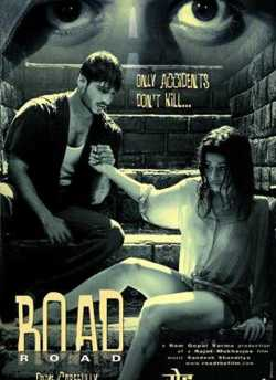 Road movie poster