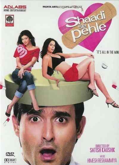 Shaadi Se Pehle movie poster