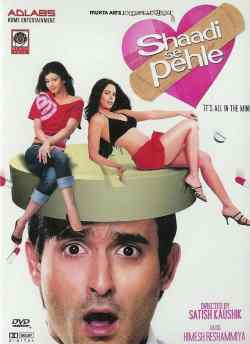 Shaadi Se Pehle movie poster
