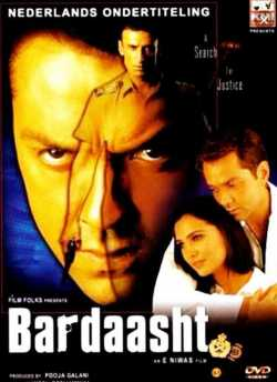 Bardaasht movie poster