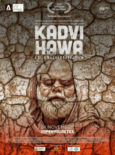 Kadvi Hawa movie poster