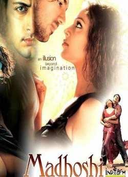 Madhoshi movie poster