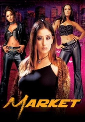 Market movie poster