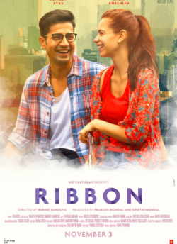 रिबन movie poster