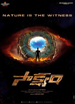 Sakshyam movie poster