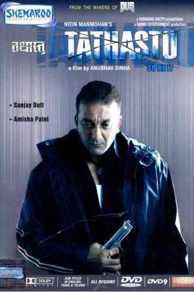 Tathastu movie poster