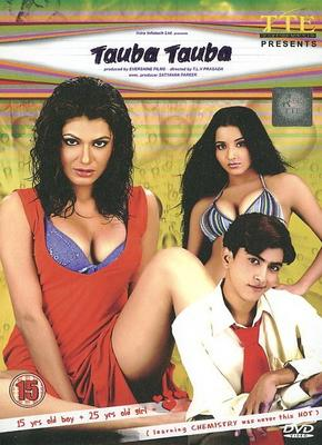 तौबा तौबा movie poster