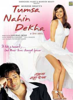 Tumsa Nahin Dekha movie poster