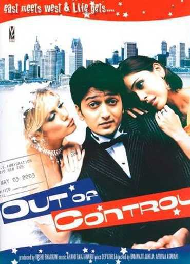 आउट ऑफ़ कंट्रोल movie poster