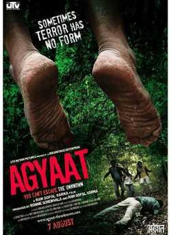 Agyaat movie poster