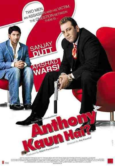 एंथनी कौन है movie poster