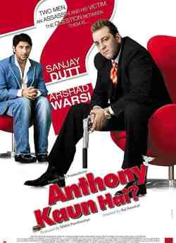 Anthony Kaun Hai? movie poster