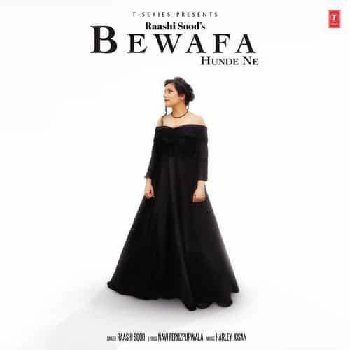 Bewafa Hunde Ne album artwork