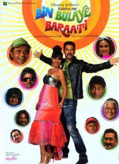 Bin Bulaye Baraati movie poster