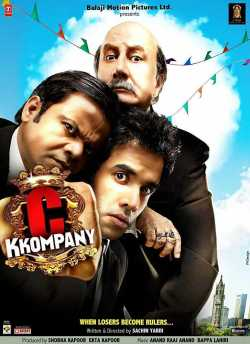 C Kkompany movie poster
