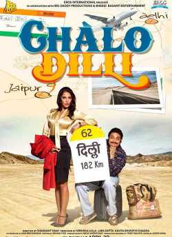 Chalo Dilli movie poster
