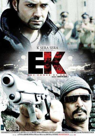 Ek: The Power Of One movie poster