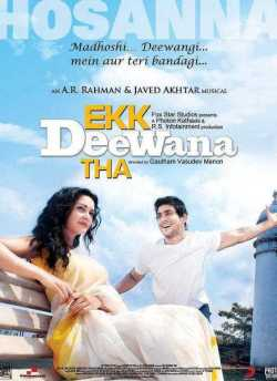 Ekk Deewana Tha movie poster
