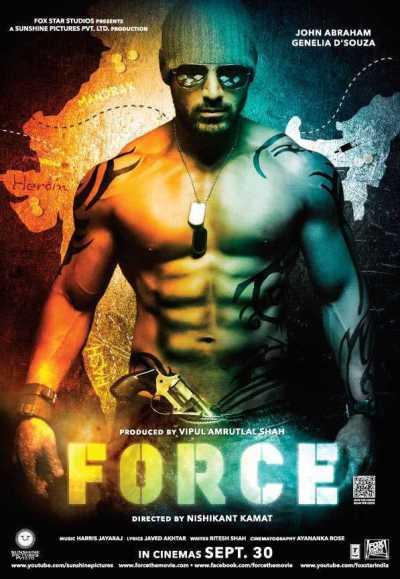 फाॅर्स movie poster