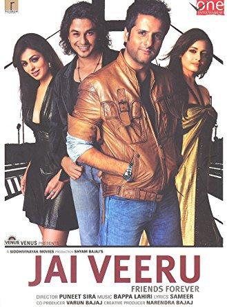Jai Veeru movie poster