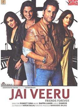जय वीरू movie poster