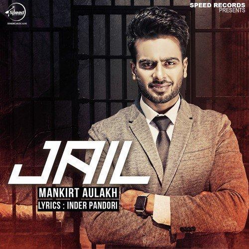 Jail album artwork