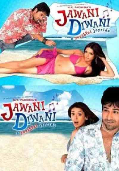 Jawani Diwani – A Youthful Joyride movie poster