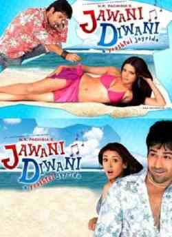 Jawani Diwani – A Youthful Joyride movie poster