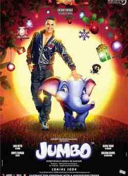 Jumbo movie poster